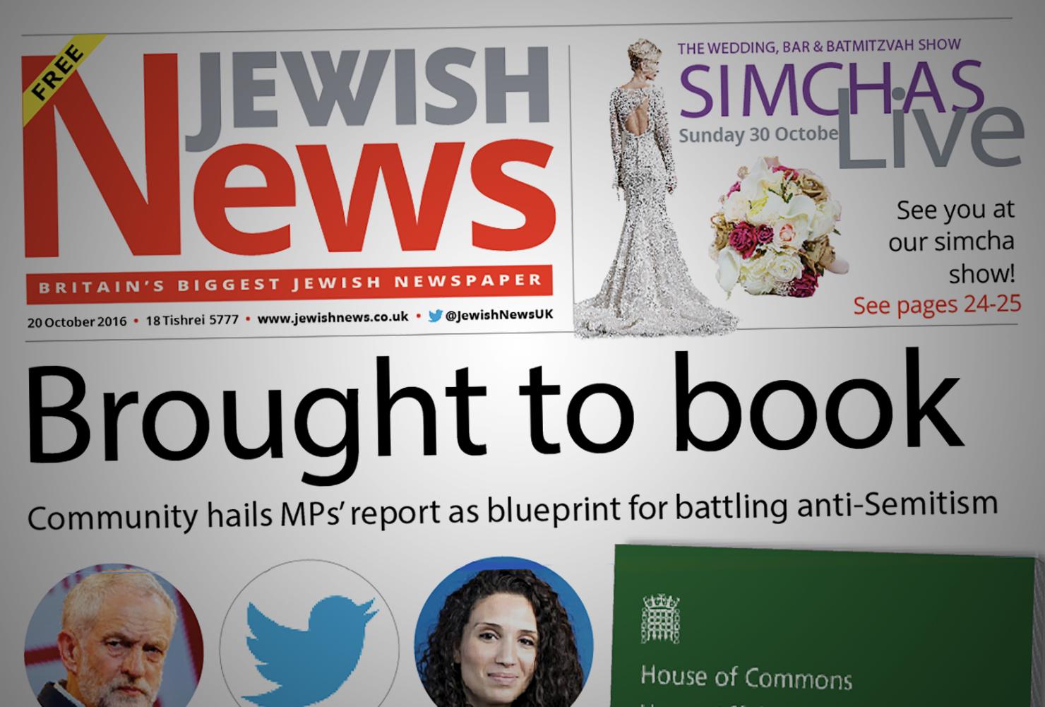 Jewishnewsscreenshot
